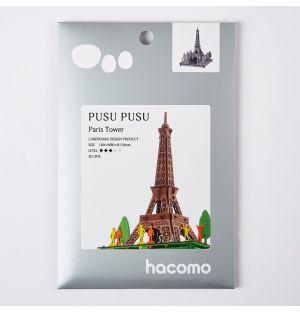 Maquette 3D Tour Eiffel
