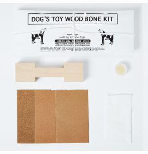 Jouet pour chien à sculpter
